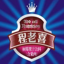 供应郑州软饮料包装设计