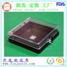 供应PS透明塑料盒