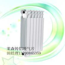 供应郑州明装散热器博世壁挂炉安装博世壁挂炉散热器批发