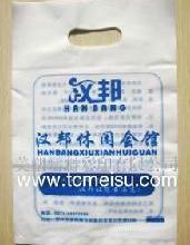 供应服装店专用PE袋批发价格、无锡优质塑料袋生产厂家