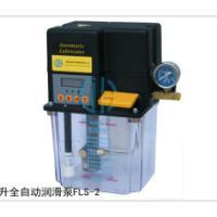 220V数控机床润滑油泵建河厂家供应