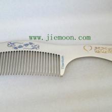 供应钛梳子,钛合金梳子,钛保健梳,钛工艺梳厂家批发