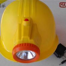 供应一体式安全帽灯一体式安全帽灯-LED一体式安全帽灯-强光一体式安批发