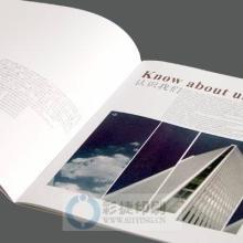 供应上海画册印刷批发