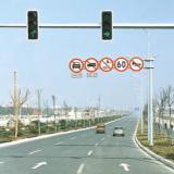 沈阳市交通信号灯杆产品加工及安装