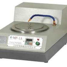 MP-1A型金相试样磨抛机