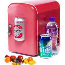 供应零售直销可乐罐型福瑞客便携式冰箱CW7-4L批发
