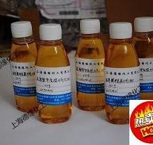 供应精细化学品/纺织染整助剂/湿摩擦牢度剂