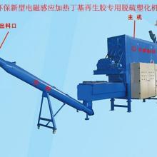 供应再生橡胶脱硫机图片