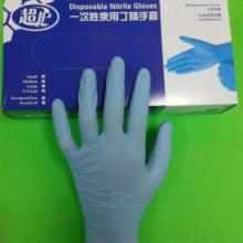 供应一次性蓝丁晴手套批发SGS报告食品手套实验室劳保一次性手套图片