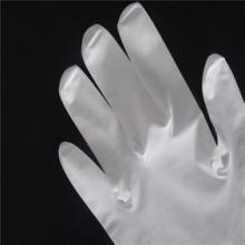 供应指麻白色无粉丁晴手套一次性批发加长12寸长28CM丁晴防水手套图片