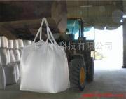 供应哪里有膨润土,找宏发膨润土钙基纳基泥浆土18937777731王 新密造纸膨润土价格