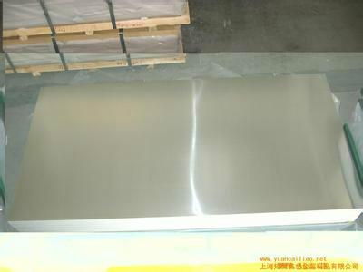 铝花纹板供货商报价-厂家批发报价价格