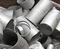 供应广州哪里有回收304不锈钢的 136 5020 7353 李生
