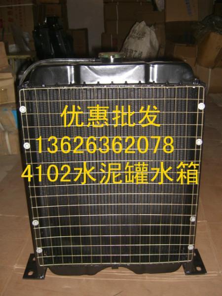 供应潍柴德力尔4105/6105柴油机水箱散热器专供