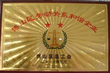 山东德源泵业有限公司滨州办事处销售供应QJ系列井用潜水电泵