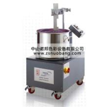 供应CB171-B油墨搅拌机
