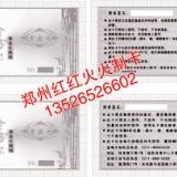 郑州镀银卡制作、贵宾卡,会员卡