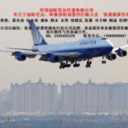 电池原品名出口国际空运快递运输图片