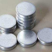 供应磁钢生产厂家,磁钢价格