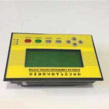 供应优耐特斯空压机控制面板