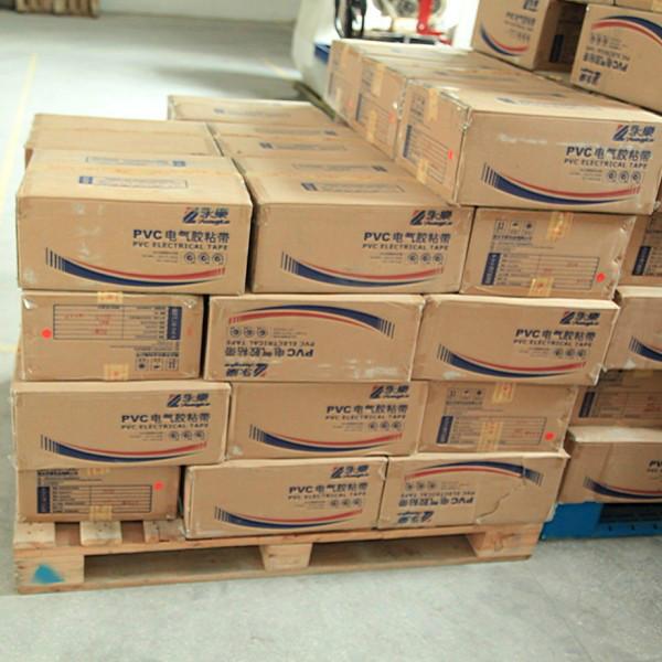 PVC电工胶带PVC电气胶带