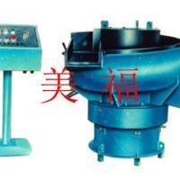 电动抛光机厂家供应优质振动抛光机