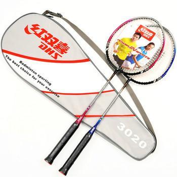 红双喜羽毛球拍_红双喜铝合金羽毛球拍1012图片