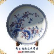 中秋陶瓷赏盘图片
