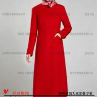 供应定做大衣29-郑州红叶服饰