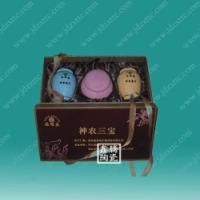 神农三宝陶瓷蜂蜜罐茶叶罐
