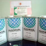 日本SANKOL岸本CFD-409Z图片