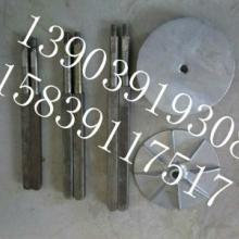 供应现货出售YT1推动器配件叶轮/轴承/方轴/护管/电机批发