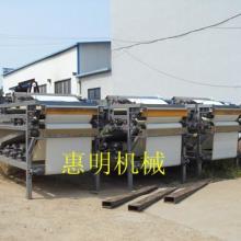 污泥压滤设备   污水处理设备压滤机