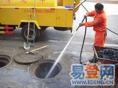 供应管道清洗专用汽车高压清洗疏通公司