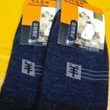 供应库存袜子批发价格最便宜的袜子批发