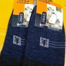 供应济南库存袜子批发价格超便宜的袜子批发