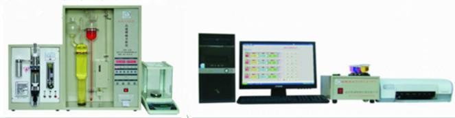 供应铁精粉分析仪器,铁精粉分析仪器生产企业,铁精粉分析仪器销售商