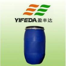 供应三元共聚柔滑硅油涤纶用
