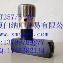 供应TOGNELLA节流阀FT257/5-38,TOGNELLA代理商,厂家价格