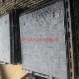 供应安徽雨水井盖厂家/雨水箅子,沟盖板,