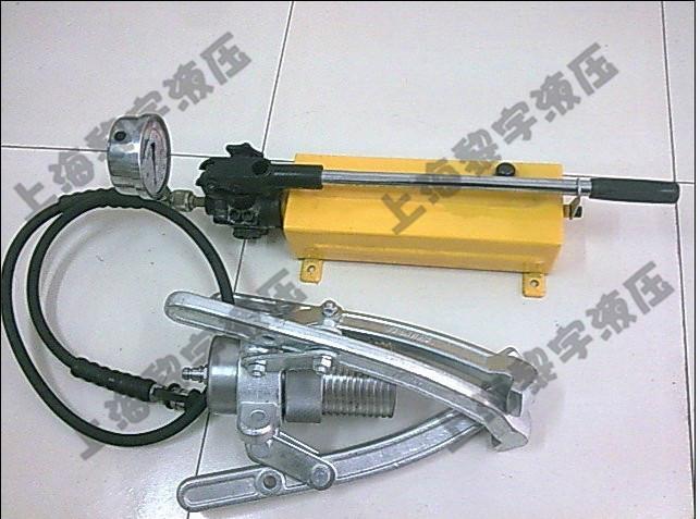 供应分离式液压拉马液压拔轮器DYF-20T