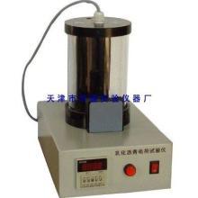 供应SYD-0653乳化沥青微粒离子电荷试验仪