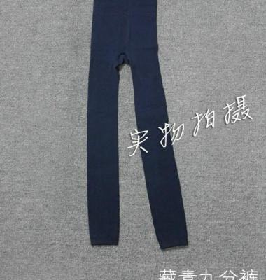 拉毛裤厂家图片/拉毛裤厂家样板图 (3)
