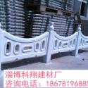 供应青岛仿石材护栏园林护栏环保护栏