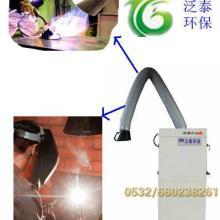 南京焊烟净化器