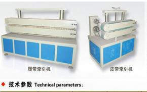 "HDPE塑料吹膜机组""无锡兰陵塑机""HDPE塑料吹膜机组厂家"