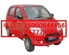 御捷mini电动车价格 御捷mini电动车价格供货商高清图片