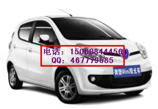 电动车 电动车供货商 供应御捷mini电动车价格高清图片