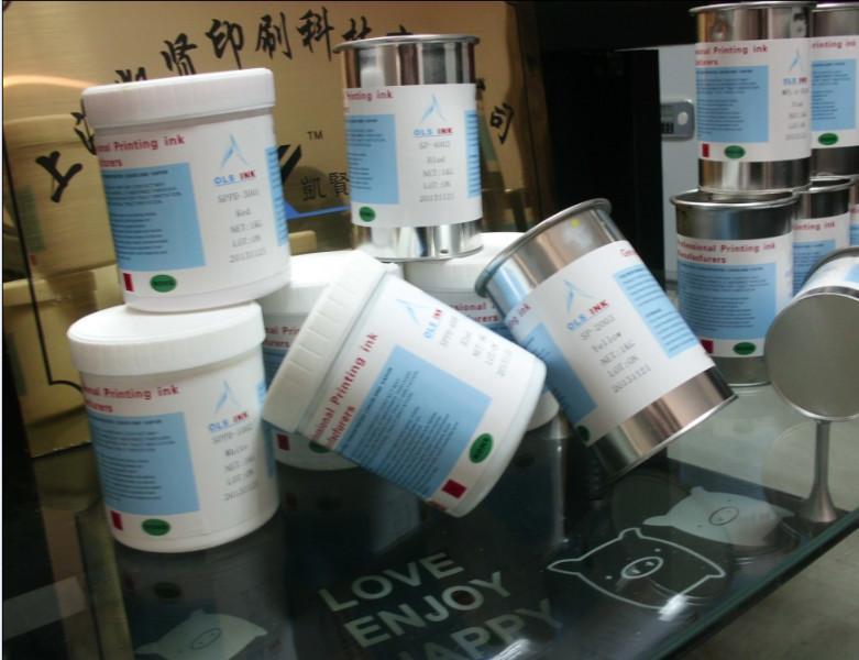 供应强化玻璃油墨